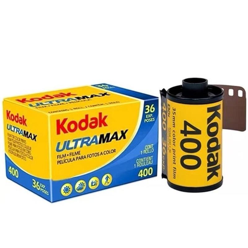 코닥컬러플러스200 UltraMax 400 200 kodak color plus 200, 협력사, 1 개의 목록