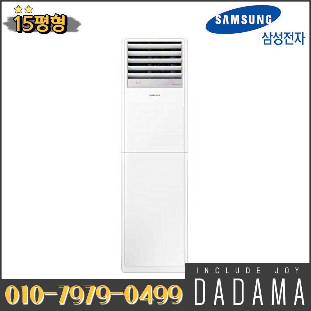 삼성전자 인버터 스탠드 냉난방기 15평형 업소용 냉온풍기 AP060RAPDBH1S 실외기포함