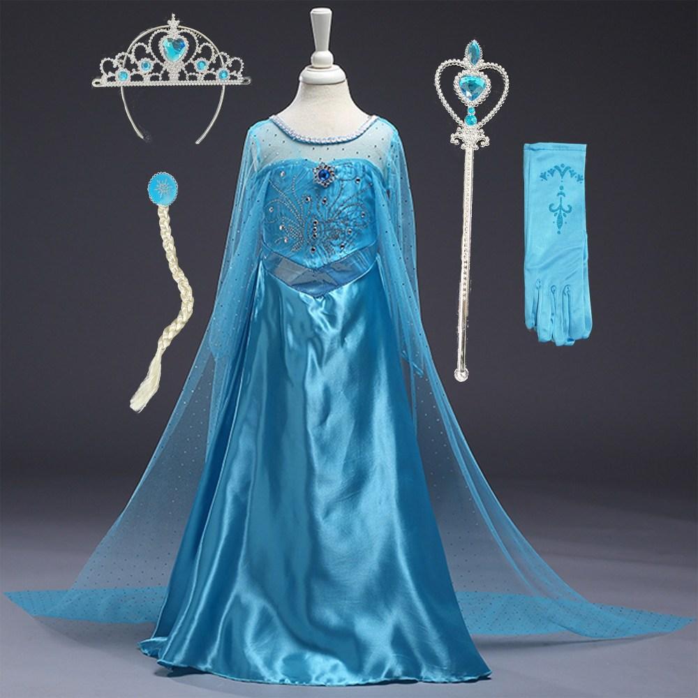 베이비소이 겨울왕국 엘사 코스튬 드레스