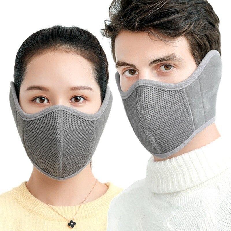 남자 여자 겨울 투 인원 귀마개 따뜻한 마스크 방진 방한 승마 귀 머프 랩 야외 방풍 밴드 귀 워머, grey_2