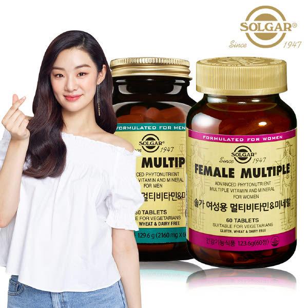 [현대백화점][솔가] 남성용 멀티비타민 (60정) + 여성용 멀티비타민 (60정), 단일속성, 없음