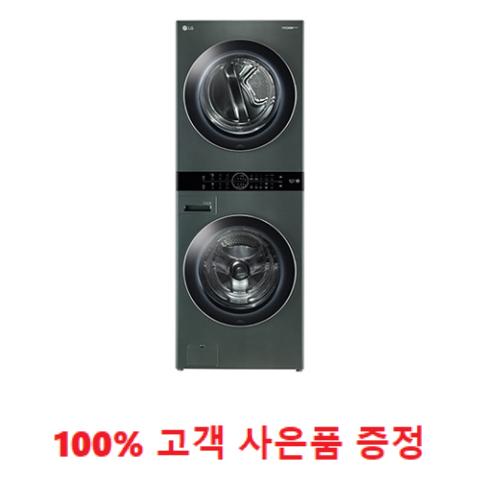 사은품 증정/LG 트롬 워시타워 세탁기 21kg+건조기 16kg 포레스트 그린 (W16GT) 1666-4175