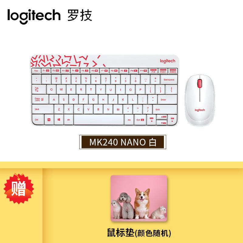 로지텍 MK245 컴퓨터 노트북 데스크탑 무선키보드 무선마우스 세트, MK240 흰색 + 작은 마우스 패드, MK240 흰색 + 작은 마우스 패드