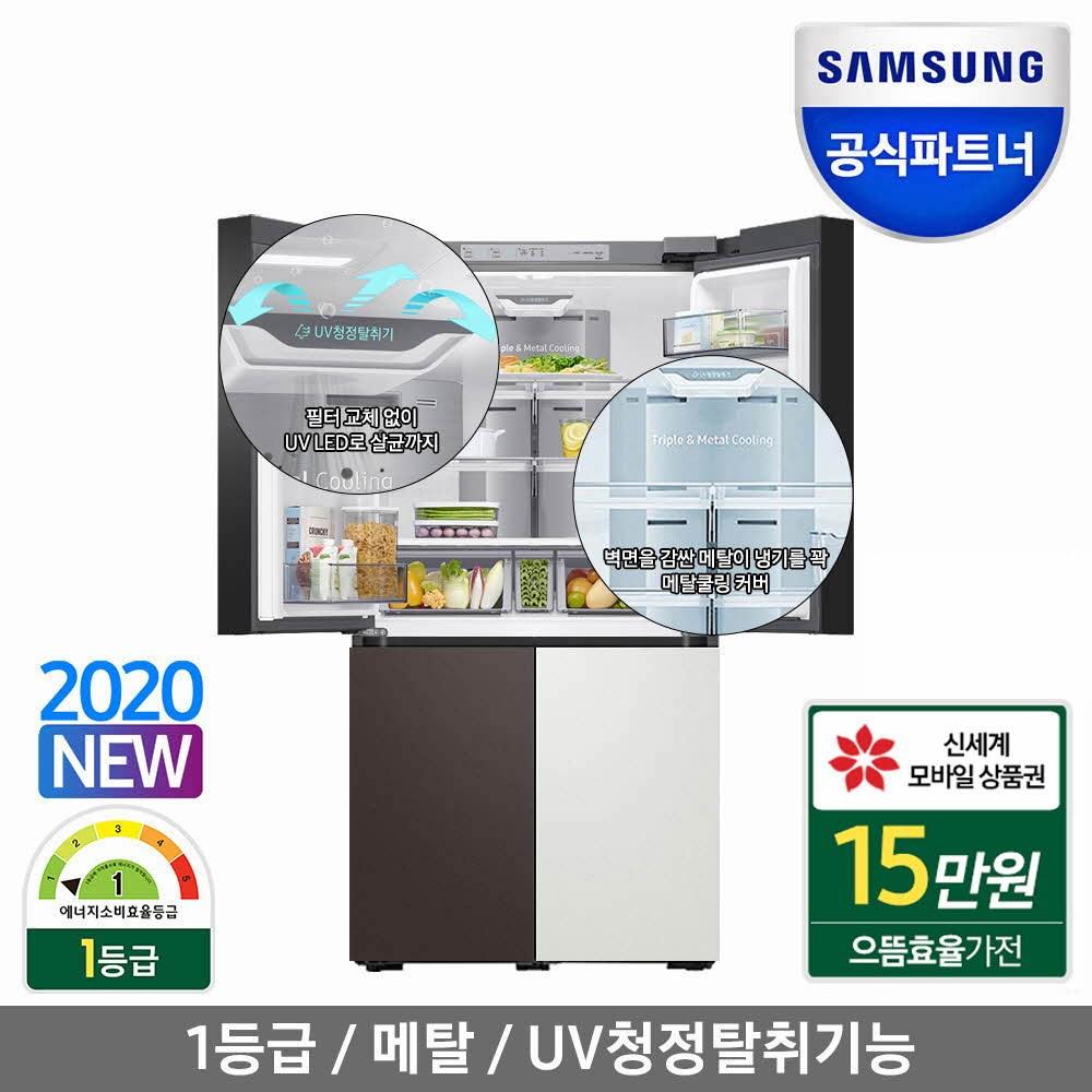 삼성전자 인증점 삼성 비스포크 냉장고 1등급 RF85T9141AP 오더메이드 메탈 (상품권15만원), RF85T9141AP 메탈