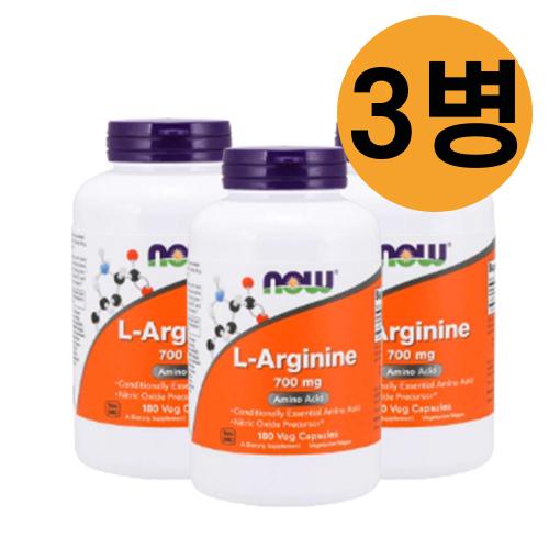 나우푸드 엘아르기닌 700 mg 180 베지캡슐 L-Arginine Veg Capsules, 3병, 180개입