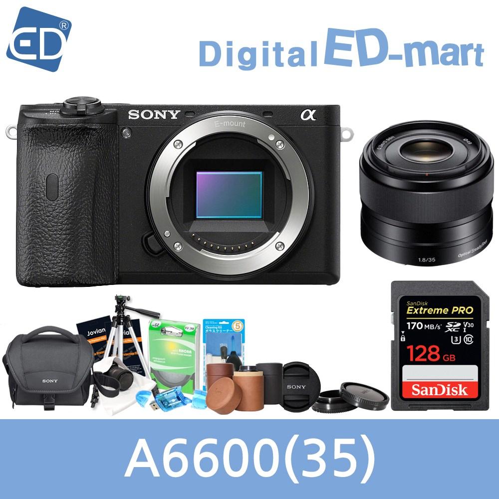 소니 A6600 16-50mm 128패키지 미러리스카메라, 08 소니A6600블랙+35mm렌즈 +128GB + 소니가방 풀패키지