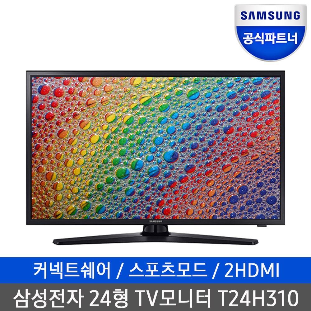 삼성전자 T24H310 24인치 멀티태스킹 TV겸용모니터, T24H310 24인치 TV겸용모니터