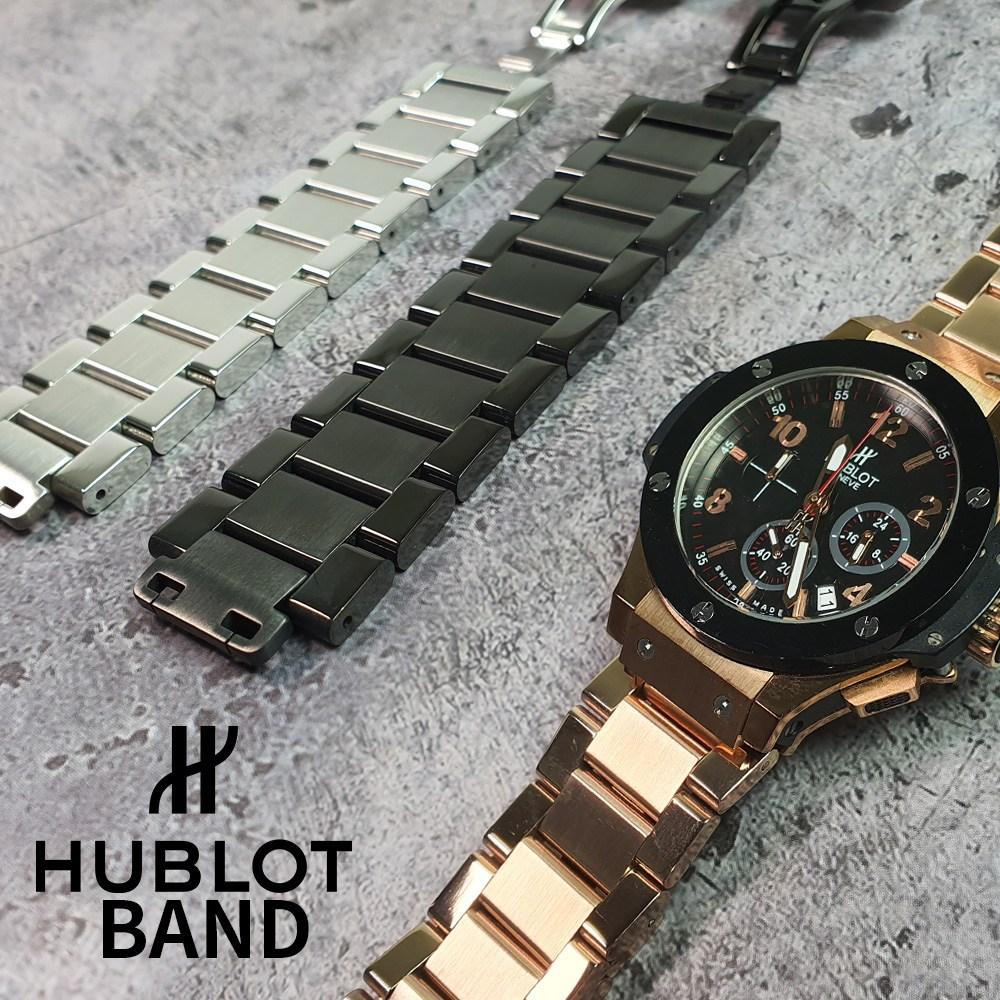 위블로 시계줄 메탈밴드 전용교체공구 포함 / 메탈밴드 실버 블랙 로즈골드 빅뱅시계