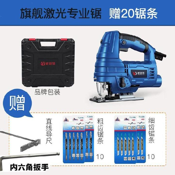 직소기 공구 대출력 왕복방식 전기기계 꽃장식 전기톱 커팅기 공업 먼지없는톱 속도조절 기가능 실톱, T09-플래그 레이저 전문 톱(공구함)보내기 20톱