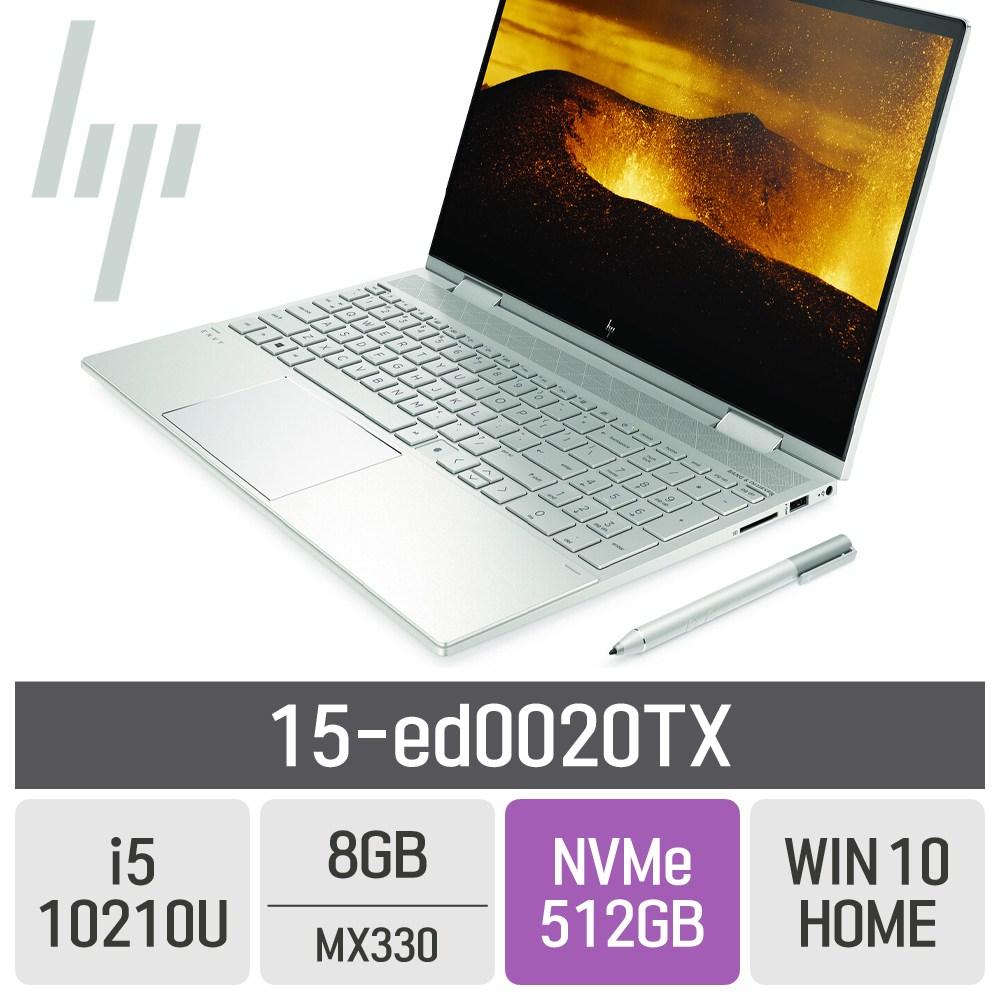 HP ENVY x360 15-ed0020TX, 8GB, SSD 512GB, 포함