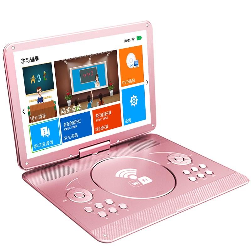 휴대용 교육 학습용 DVD 플레이어 -7인치 표준버젼 풀옵션, 12인치 표준버젼 풀옵션