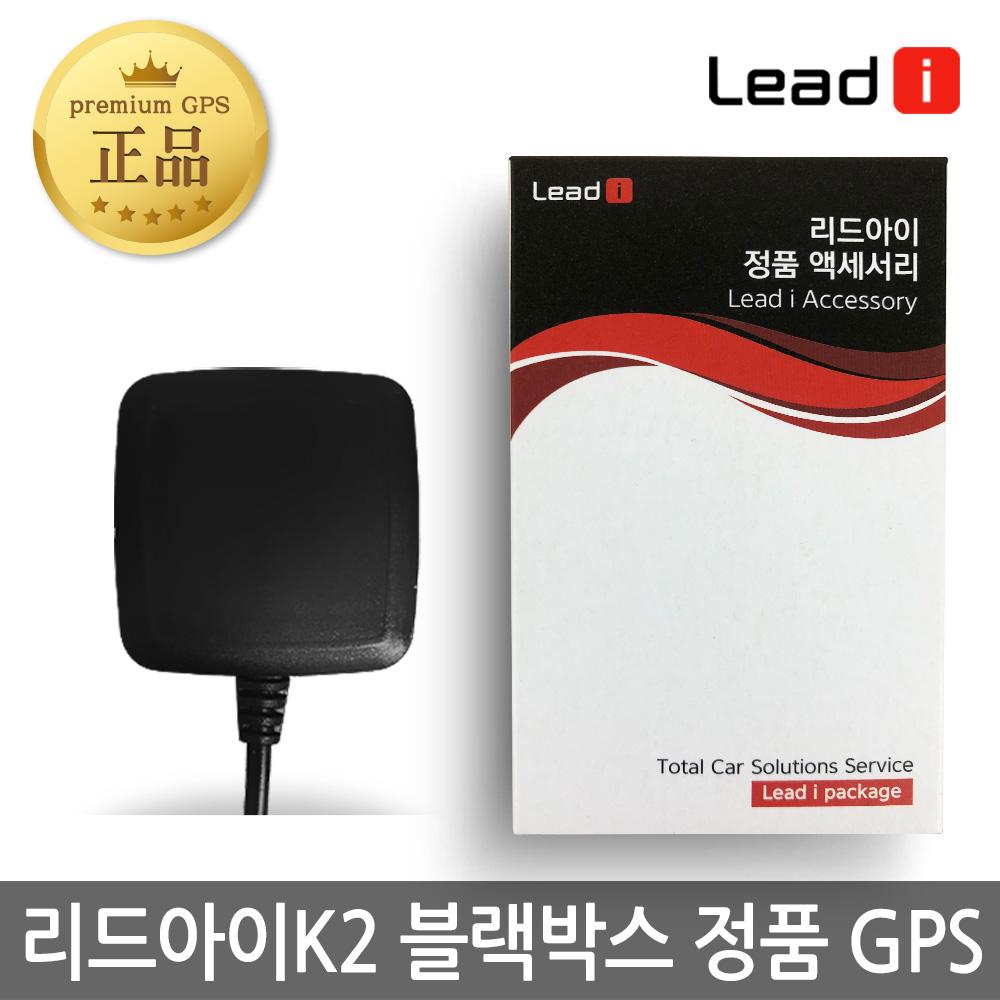 리드아이 K2 와이파이 FHD 2채널 스마트폰연동 ADAS 블랙박스, 리드아이 블랙박스 GPS