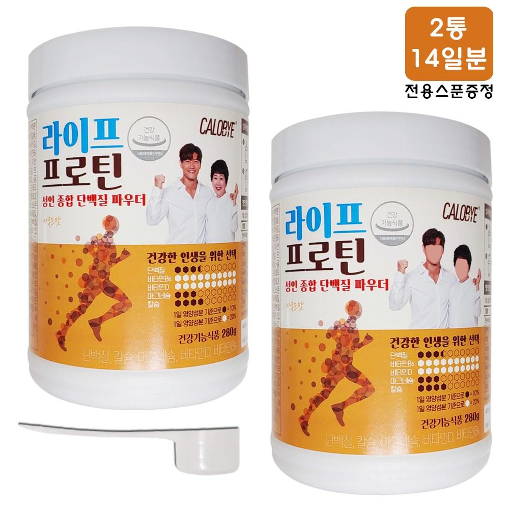 칼로바이 라이프 프로틴 280g 김종국 단백질, 2통