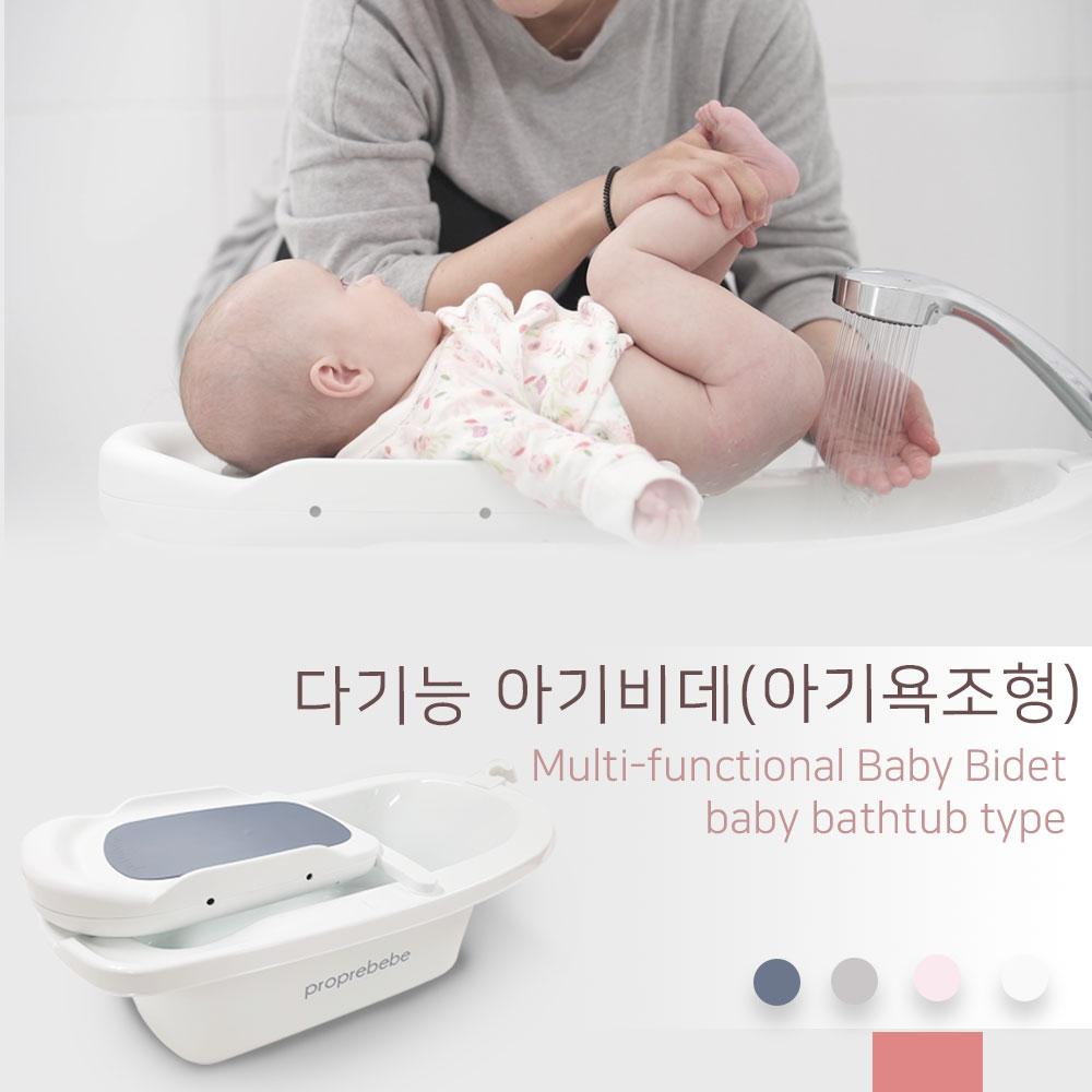 [포프베베] 아기비데(아기욕조형), 화이트