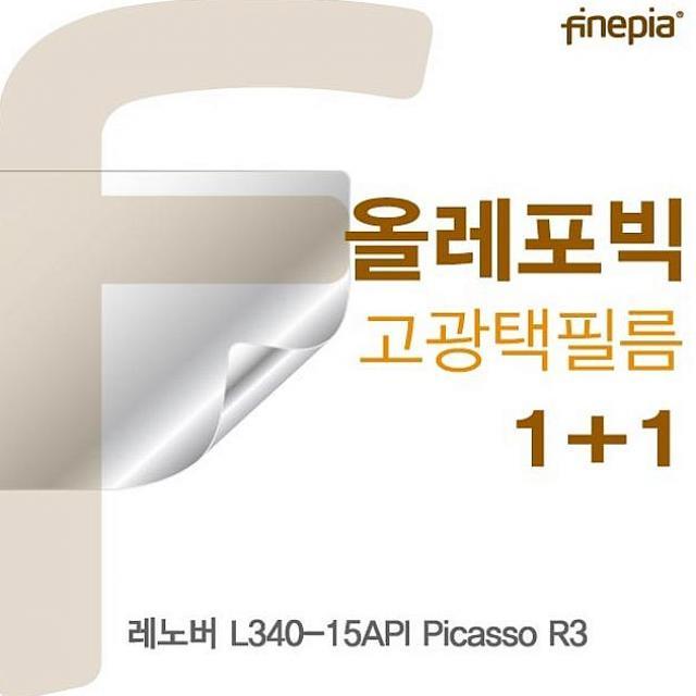 쇼핑은나의길 레노버 L340-15API Picasso R3 HD올레포빅필름 노트북 보호필름, 1