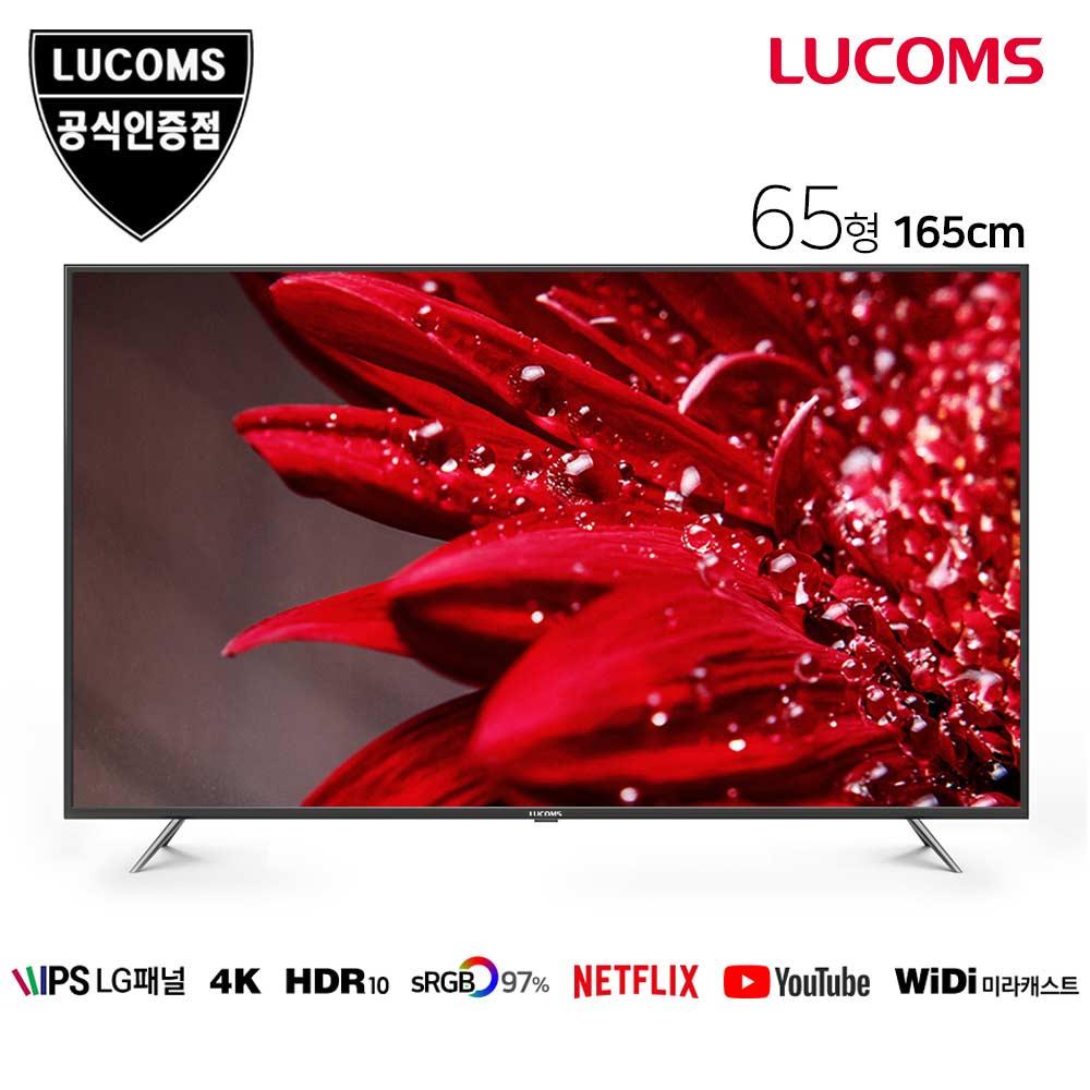 루컴즈 65인치 4K UHD LED 스마트 TV T6503TU IPS HDR, 기사방문설치(상하조절) (POP 2110701705)