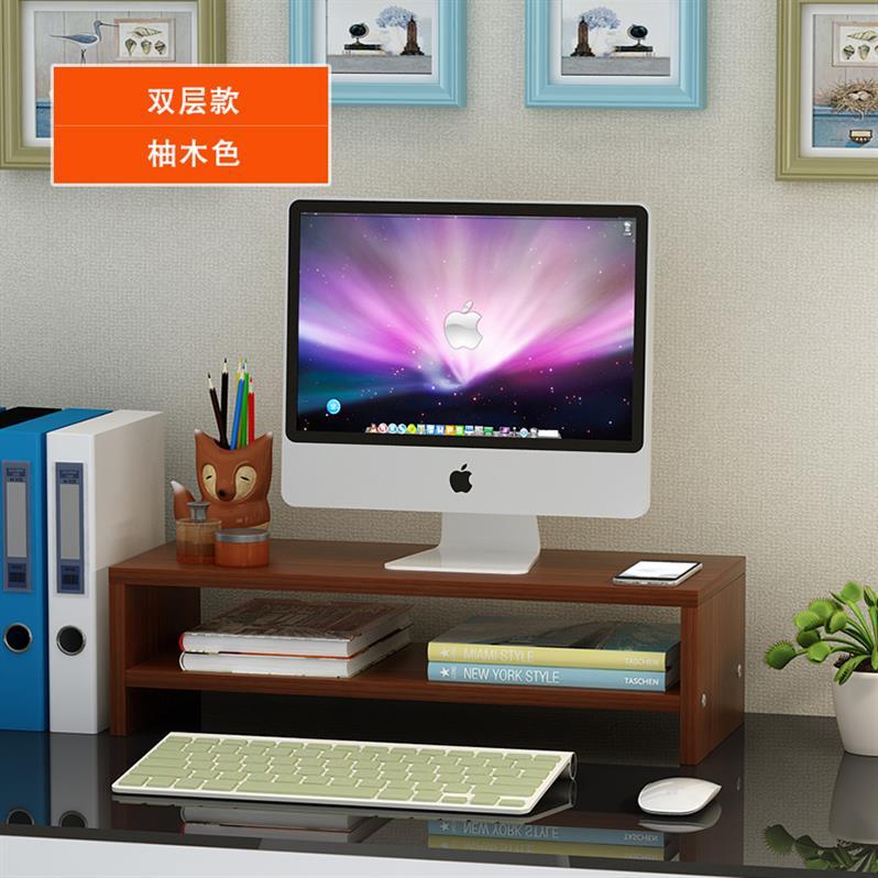 모니터받침대 모니터 선반높이증가 액정 컴퓨터 스크린 받침선반 한겹두겹 3층추가 캐비닛 나무 지지대, T04-더블층(유자나무색)-G16