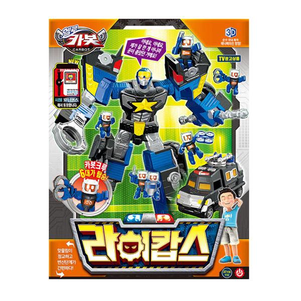 헬로카봇 라이캅스 2573