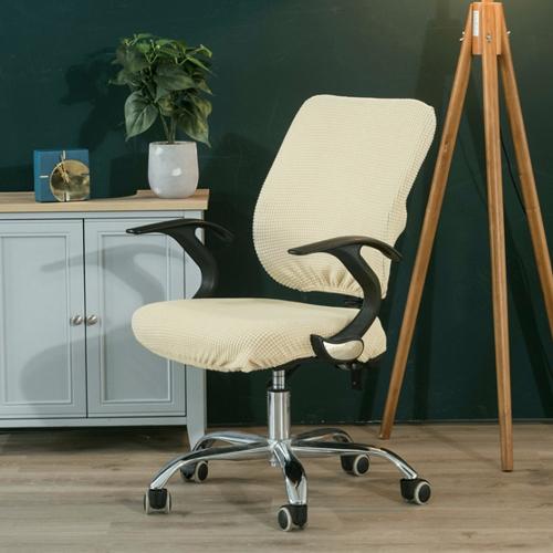 동이샵 사무용 좌석등받이 의자커버, G07_좌석커버
