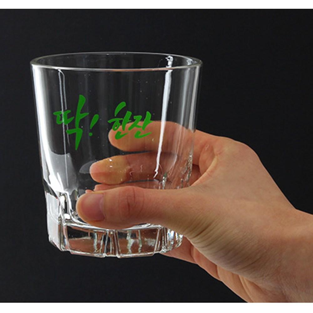 대형소주잔 발굽남 소주잔 한방울잔 4P 1세트, 투명
