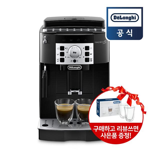 [병행X][공식인증판매점] 드롱기 전자동 에스프레소 커피머신 ECAM22.110.B
