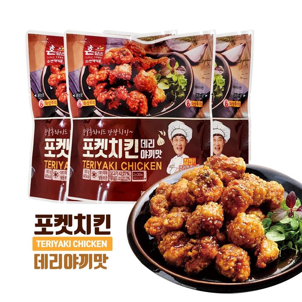 데리야끼치킨 포켓3봉 간단한맥주안주굽네 후라이드 치킨/너겟, 180g, 3봉, 180g