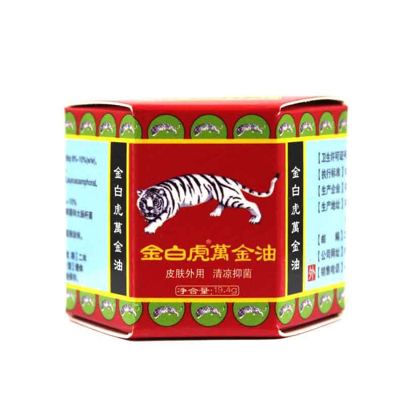 중국 태국 호랑이 화이트 흰색 레드 멘소래담 파스 연고 20g 3개 6개 12개, 레드 20g 6개