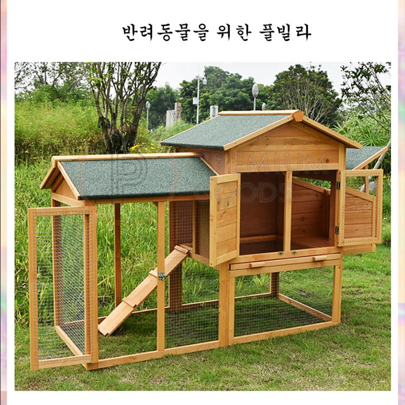 프리미엄굿즈 조립식 원목 DIY 닭장만들기 토끼장 조류장 케이지 1, 풀빌라1