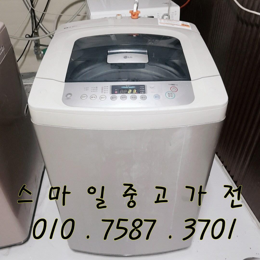 중고세탁기 중고일반세탁기 중고통돌이 LG통돌이세탁기10kg