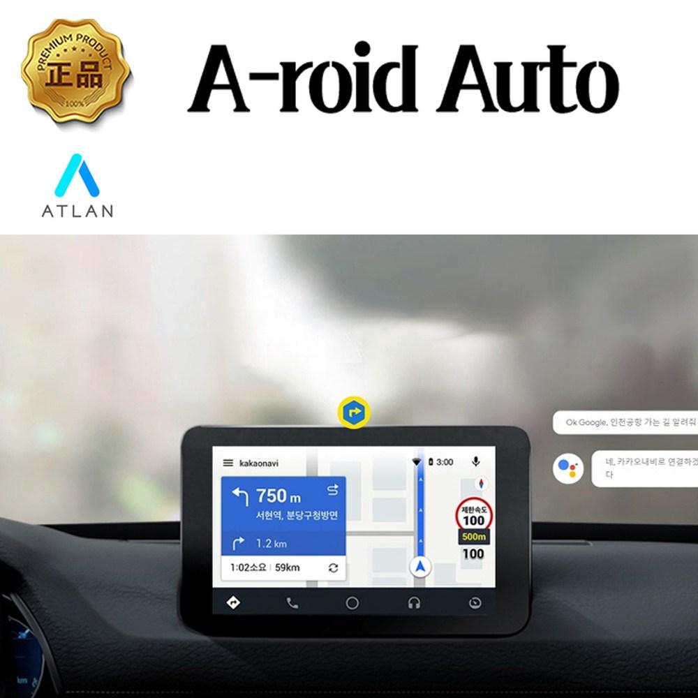 에이로이드 A-ROID 임팔라 안드로이드 오토 네비게이션, A-ROID (수입차량)