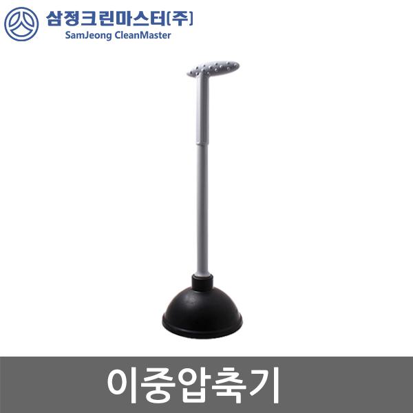 [에이스샵] 이중압축기 뚫어뻥 변기용 화장실 관통기 변기, 1개