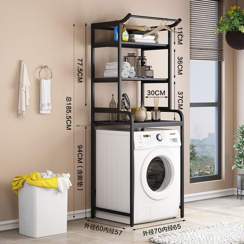 세탁기위선반 베란다 세탁실 다용도실 드럼세탁기 건조기 선반 수납장 앵글 세탁기 바닥 발코니 범용 상단 선반 욕실 다기능 랙, 블랙 프레임 + 블랙 호두 (3 레이어)