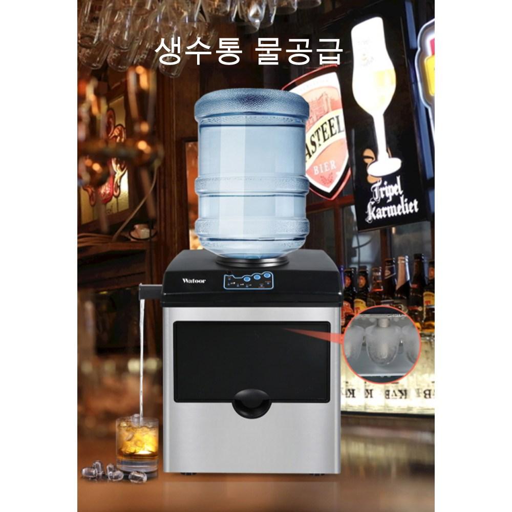 가정 업소 용 얼음 크기 조절 제빙기 저소음 생수통 물 주입 25KG 생산, 01 바람 냉각_01 생수 이용