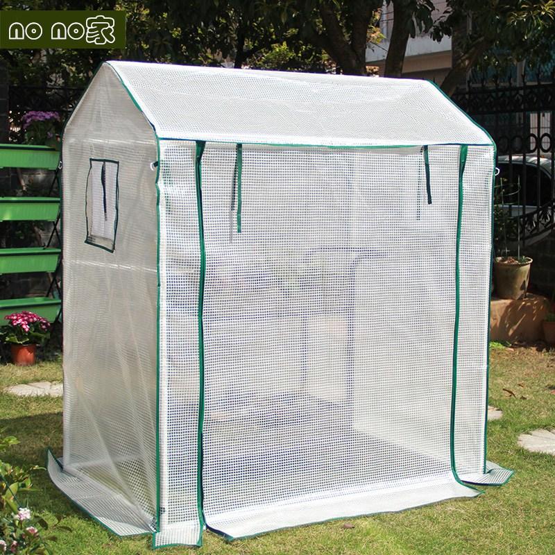 미니온실 미니비닐하우스 가정용비닐하우스 가정용온실, 130 * 90 * 150-25 튜브 흰색 모델 전체 스틸 튜브 골격개