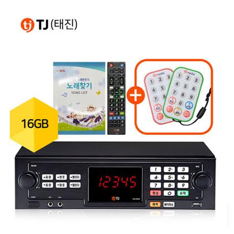 TJ미디어 TKR-355HK 태진 가정용 노래방반주기 노래방기계