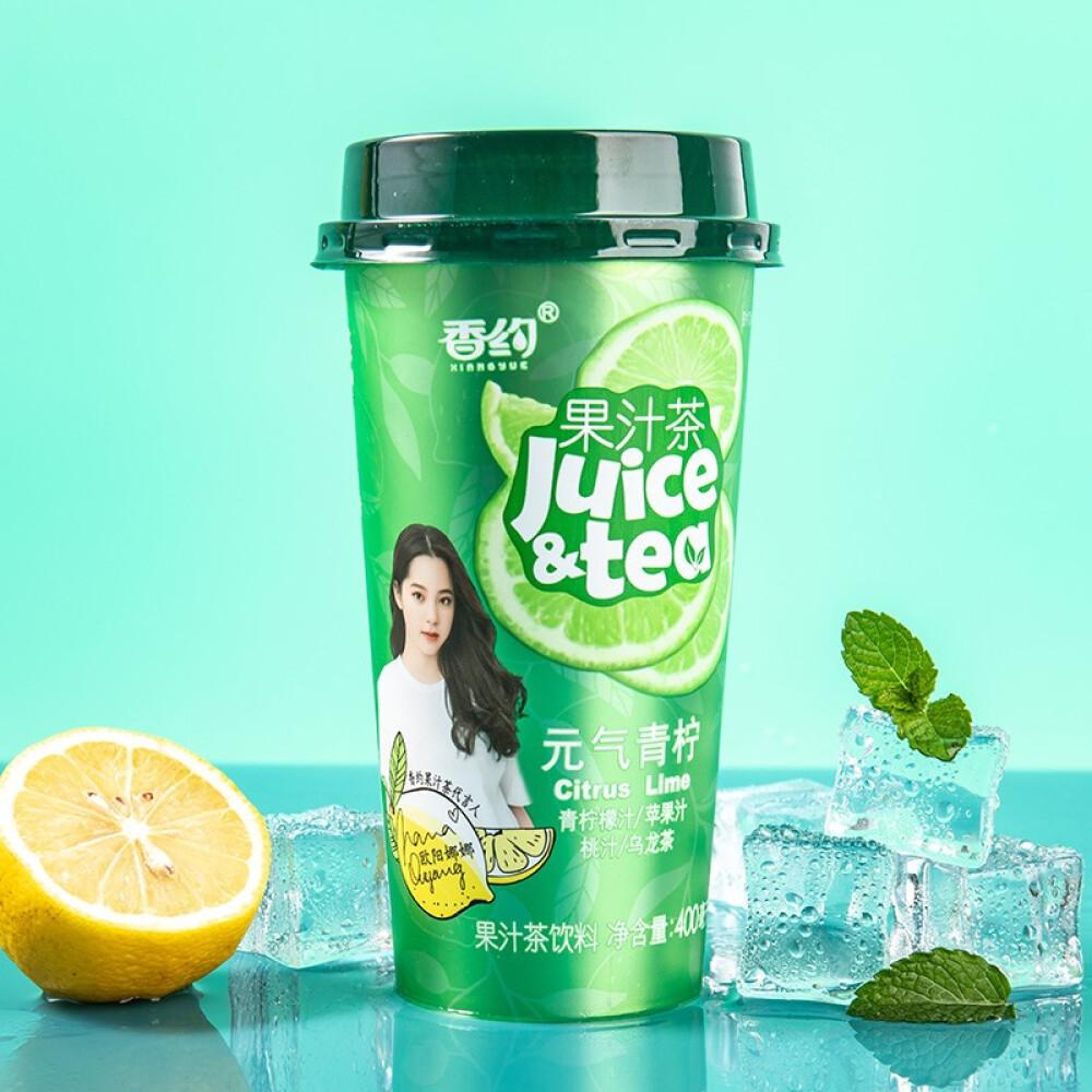 XIANGYUE 과즙 차 Juice Tea 컵 에 음료 여름 과일 400 ml * 8 원기 라 임, 상세페이지 참조