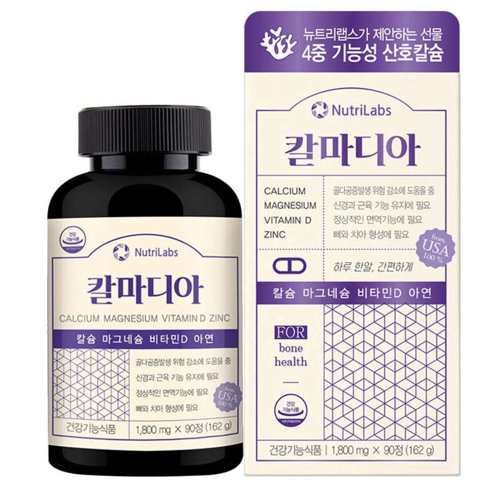 뉴트리랩스 칼마디 1800mg 90정 임산부 칼슘 마그네슘 비타민D 아연 영양제 칼마디아, 162g, 1박스, 1800