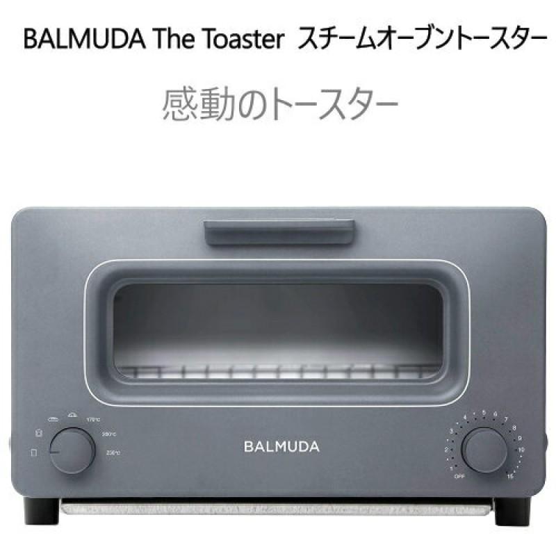 2020BALMUDA팀 토스터 K01E-GW스팀 토스터 오븐 The Toaster오븐 토스터 빵 굽기 토스트 크로와상 그레이, 단일상품