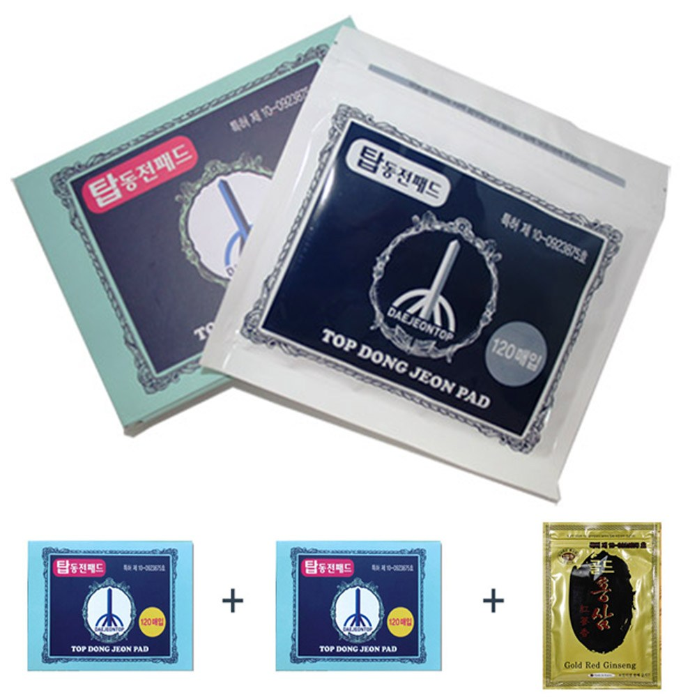 슈와츠코리아 동전파스 1+1 총 240매 사은품증정, 2팩, 240개