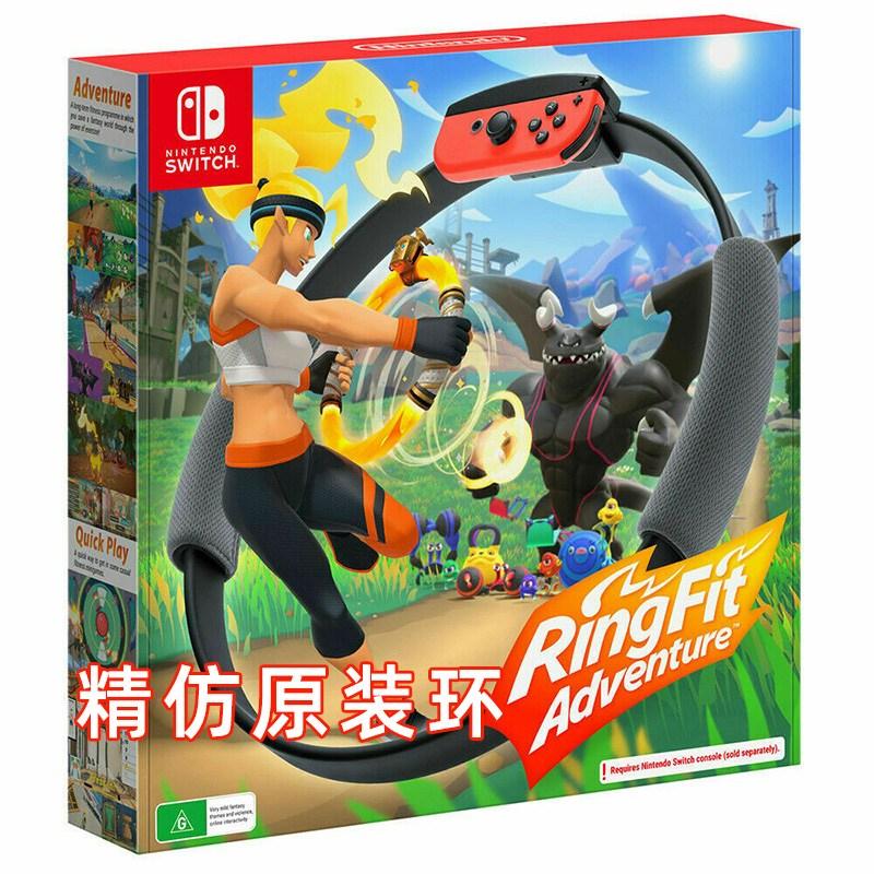 닌텐도 스위치 Nintendo Switch 국내 2 세대 피트니스 링 어드벤처 피트니스 링 액세서리-20760, 단일옵션, 옵션03