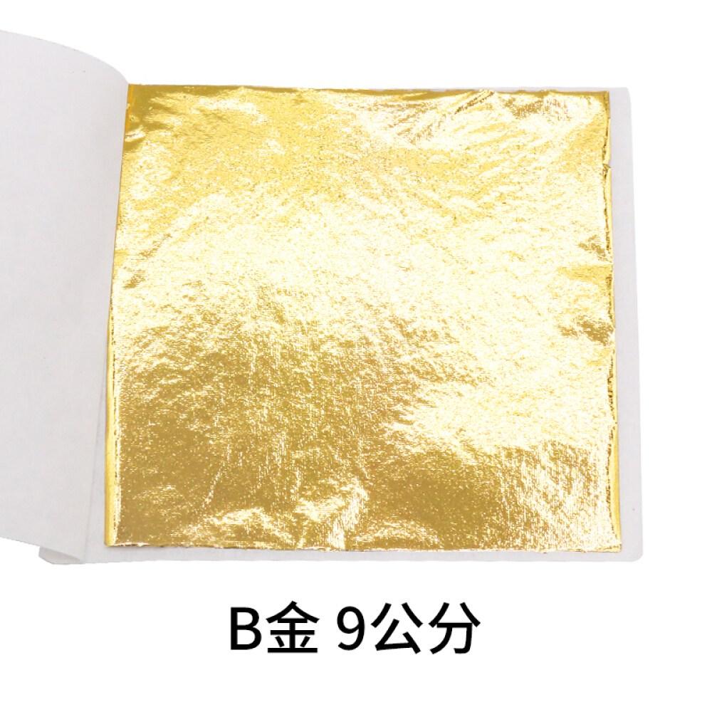 others 금박 지 장식 회화 DIY 제작 금 백금 은박 9cm / 100 장 B