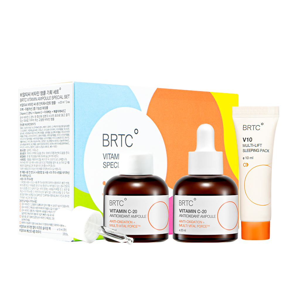 BRTC 순수비타민C20% 안티옥시던트 항산화 미백 앰플 세트 20ml+20ml+10ml, 1세트(20ml+20ml)