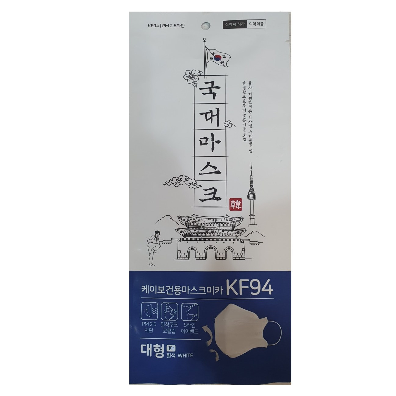 국대마스크 KF94 대형 1매입 흰색, 30매