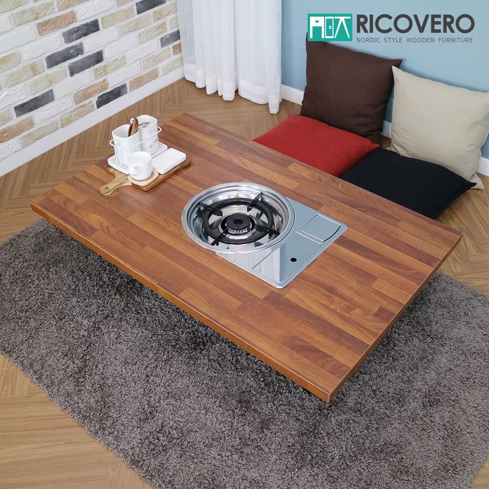 리코베로 가정용 접이식 불판테이블 2컬러 김건모 업소용테이블 버너테이블, 멀바우