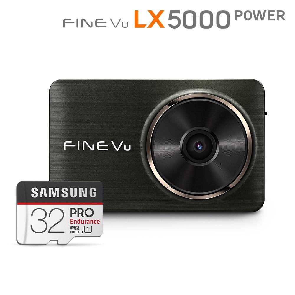 [출장설치+GPS] 파인뷰 LX5000 POWER FHD/FHD 2채널 블랙박스 32GB, LX5000 POWER 32GB