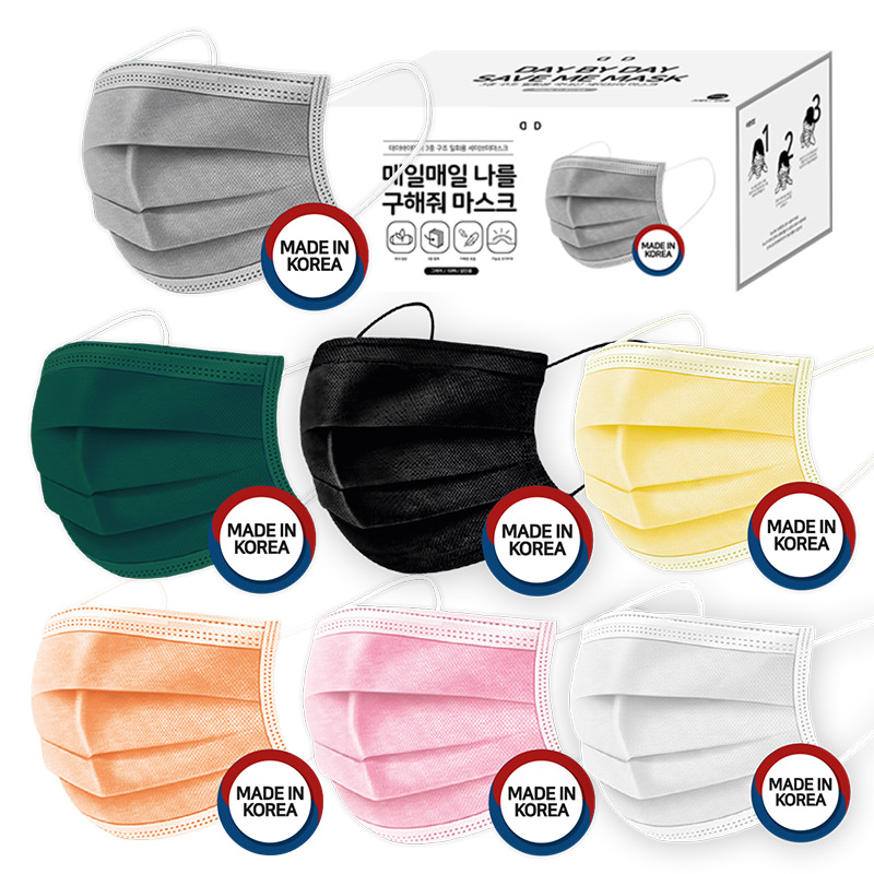 [세이브미] 데이바이데이 국내생산 일회용마스크 7color 50매, 그레이
