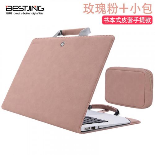 [레노버 Xiaoxin 전용] Lenovo 노트북 Xiaoxin air14 노트북 가방 Pro13 보호 커버, 선택 = 다른 크기 Xiaoxin Air 14-2019 [Portable Rose Pink Power Pack]