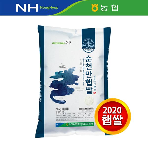 현대농산 2020년 햅쌀 순천농협 고시히카리 10kg, 1개