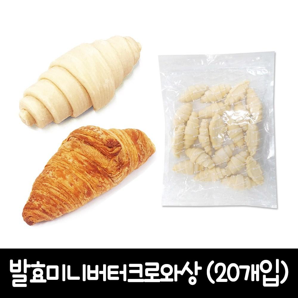 서울식품 발효미니버터 크로와상 (드), 22g, 20개입