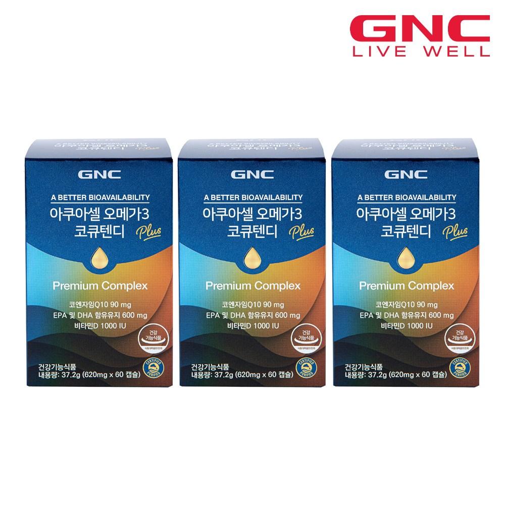 [GNC] 다중구성_아쿠아셀 오메가3 코큐텐디 (60캡슐) 30일분 x 3개 (90일분), 단품, 단품-7-4926490992
